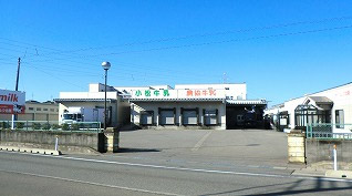 アイ・ミルク北陸株式会社[本社・工場]