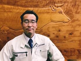アイ・ミルク北陸株式会社 代表取締役社長 廣田孝司