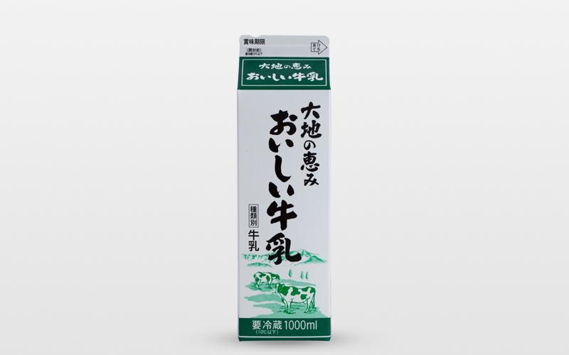 大地の恵みおいしい牛乳