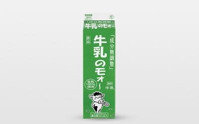 農協 牛乳のモォ〜