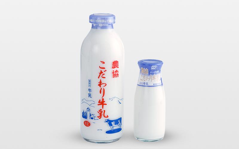 農協 こだわり牛乳