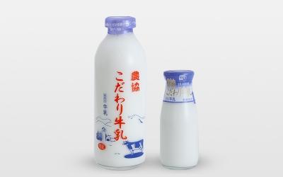 農協こだわり牛乳